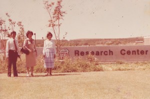 The three of us in front of the Research Center