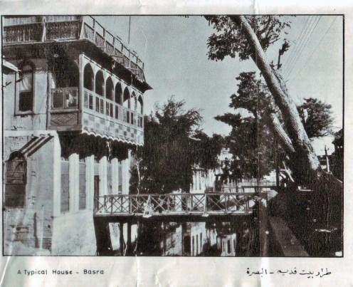 Gambar rumah di Basra