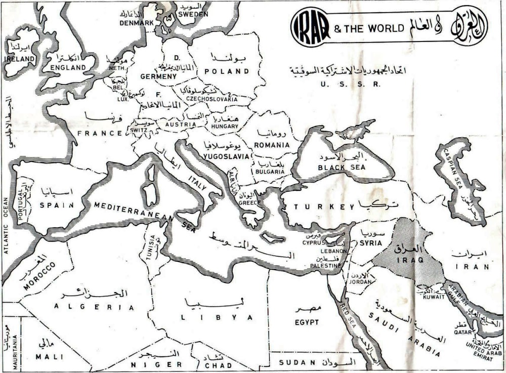 Peta dunia discan dari Peta turis 1980