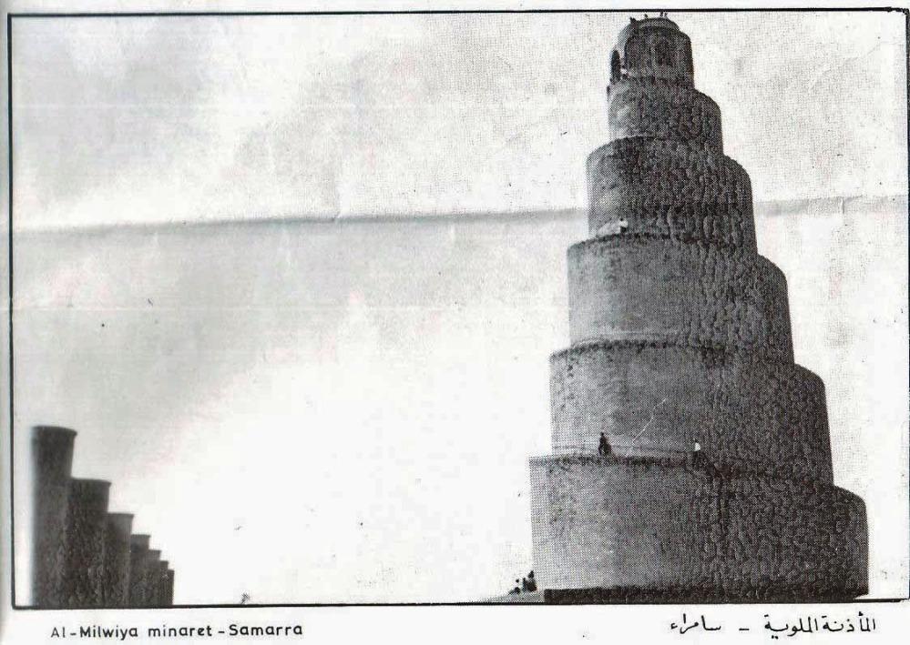 Menara di Samarra