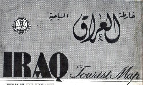 Peta untuk turis Irak (1980)